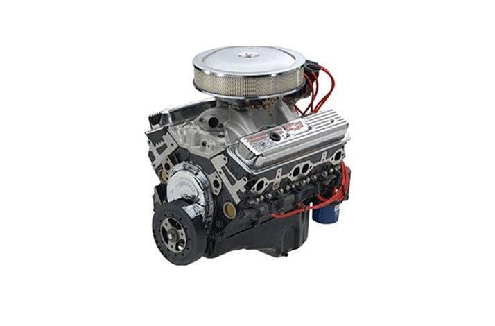 350 H/O GM Motor