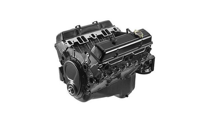 350 290HK GM Motor
